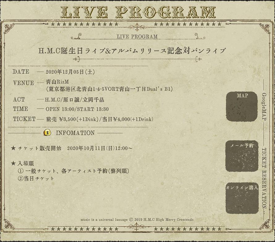 live_pc1205b.jpg