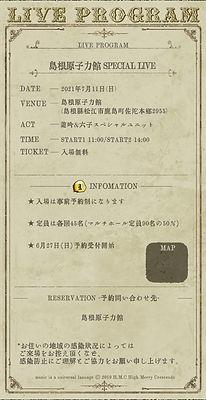 LIVEall_pmb_20210711.jpg