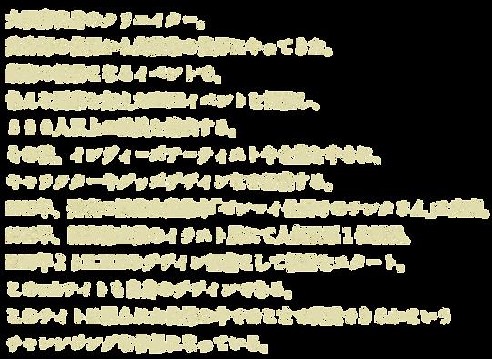 のまひろし絵