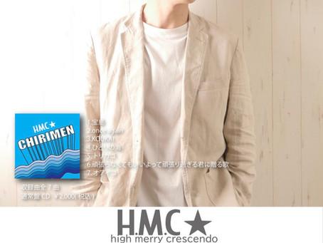 2020年12月5日(土)青山RizMで行われる『H.M.C誕生日ライブ&アルバムリリース記念ライブ〜約束の音〜』御来場の皆様へ