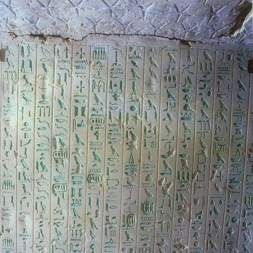 Nouveaux regards sur les Textes des Pyramides