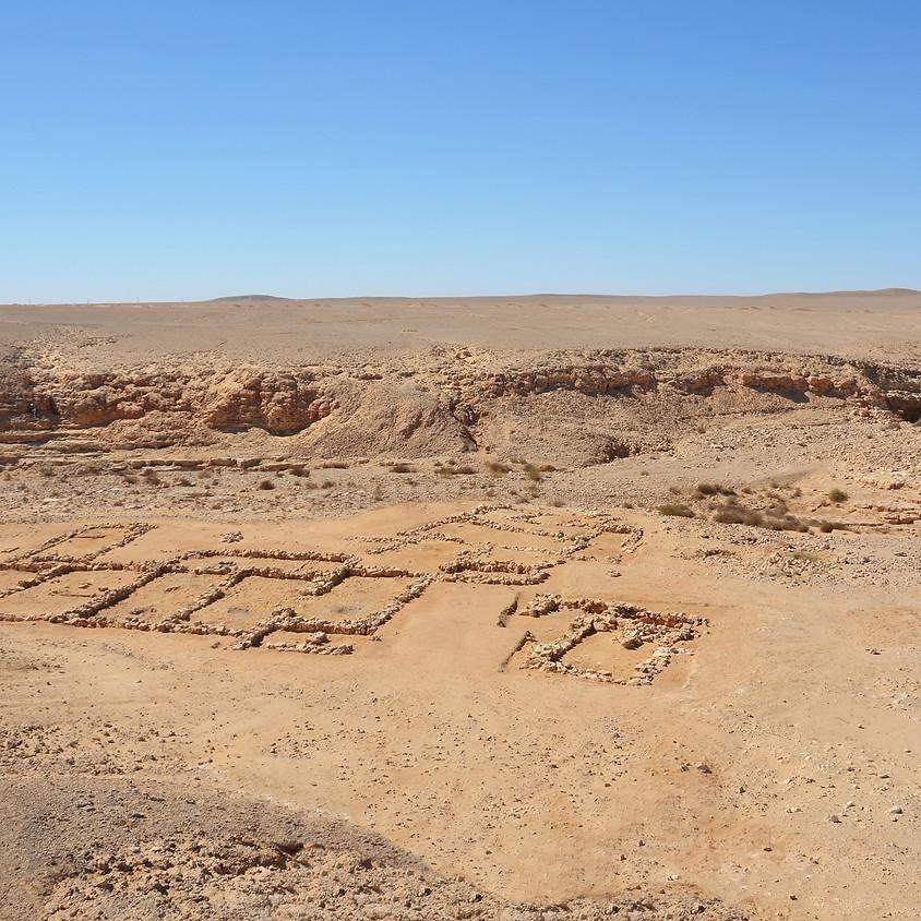 Les mines du ouadi Sannour (désert oriental)