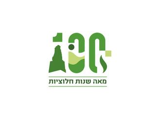 logo100-web.jpg