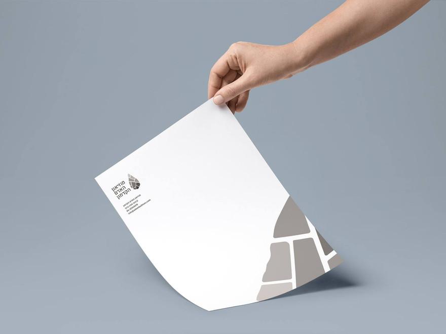 דף לוגו - ניירת משרדית