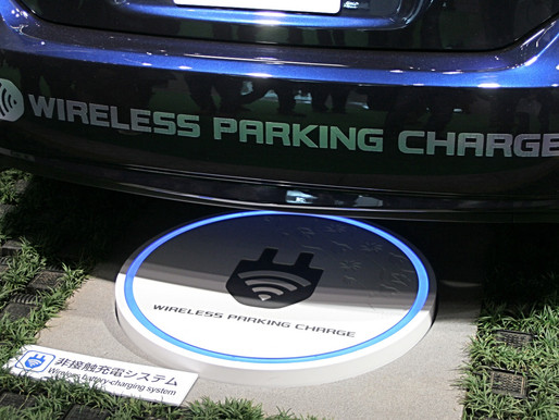 CN206948038: Wireless Charging Road System and Wireless Charging Car