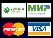 visa_mastercard_logo2.png