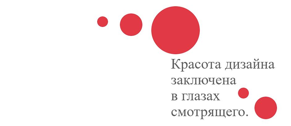 слоган.png