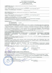 сертификат-3.jpg