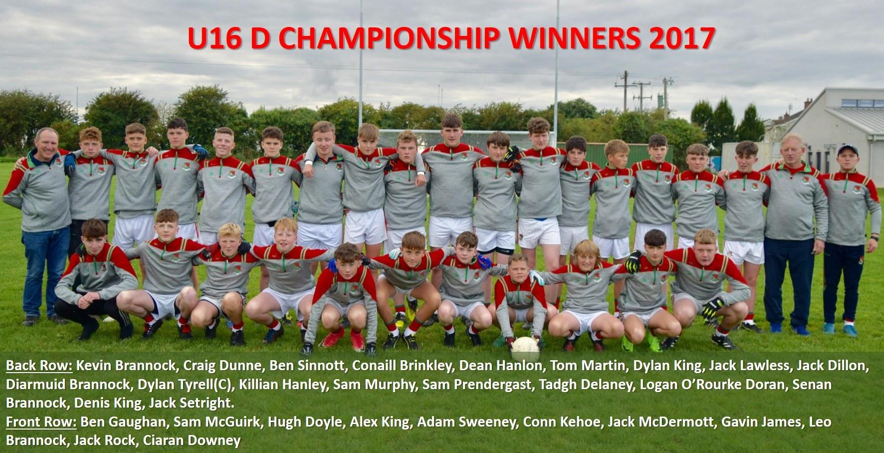 U16 D Championship Winners 2017