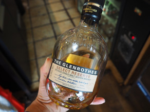 The Glenrothes Select Reserve at Bax - A West Amsterdam story