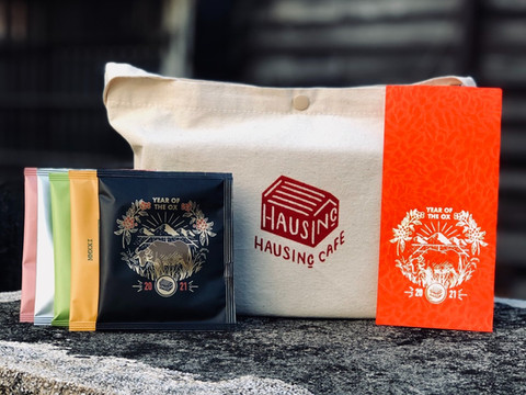 HAUSINC CAFÉ COFFEE PACKAGING DESIGN