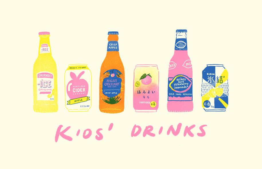 Kids' Drinks