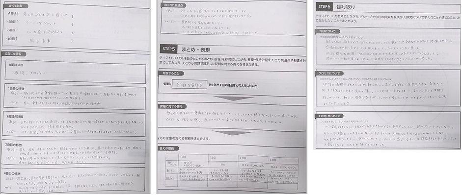 探究プチ体験2.jpg