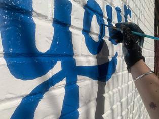 Working on mural JonesyArtATL.JPG