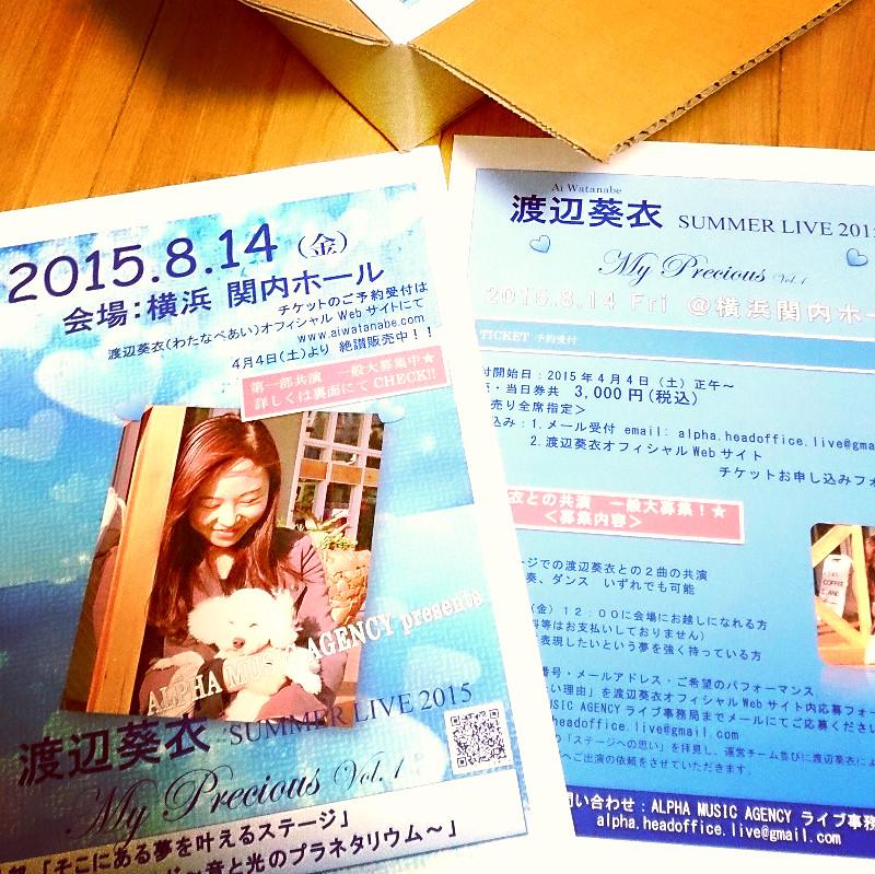 IMG_20150411_001506_edited.jpg