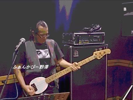 Summer Live 2016 My Precious vol.2 音楽家たちのご紹介^^第二章[ベーシスト ふぁんかびー野澤]