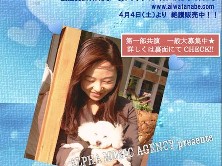 814ライブ「My Precious vol.1」までカウントダウン---63日^^