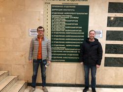 с Антоном Епифановым в Бурденко