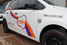 ASSIM AGL (3).jpg