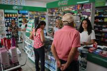Acácio_Brasil_Poupa_Lar_(37).jpg