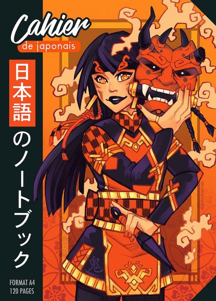 Cahier de japonais 鬼女