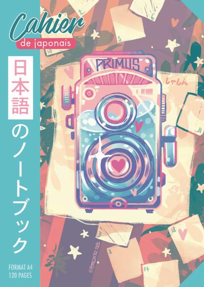 Cahier de japonais 写真