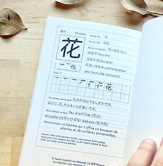 fiche kanji à remplir