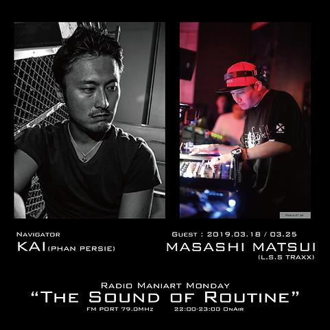KAI×MASASHI_MATSUI.png