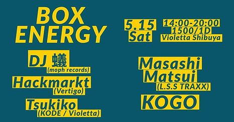 BOX ENERGY 5月.jpg