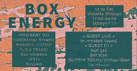 BOX  ENERGY 12月.jpg