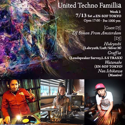 UNITED TECHNO FAMILLIA1.JPG