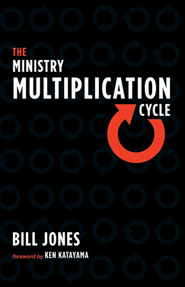 MMC Book Cover.png