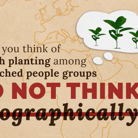 Do Not Think Geographically