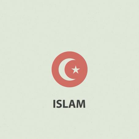 ре.ли.гия - Islam