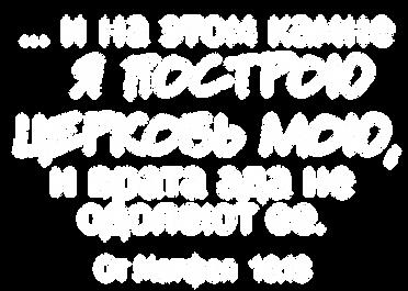 04 How We Serve Matthew 16-18 - RU-01.pn
