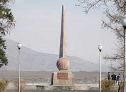 centre of asia