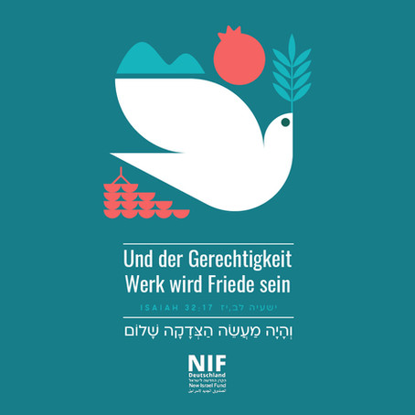 Zu Rosch Haschanah 2021: Reflektionen, Erwartungen und Hoffnungen von Daniel Sokatch, CEO des NIF