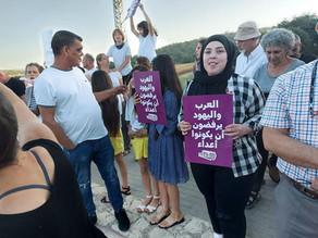 Erklärung zur aktuellen Eskalation der Gewalt – Was unsere Partnerorganisationen in Israel tun
