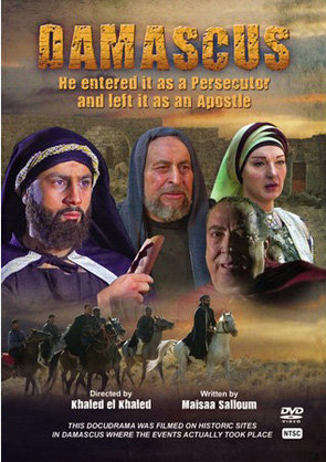 Damascus DVD -He entered it as a Persecutor and left is as an Apostle (S