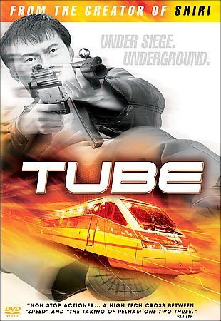 NEW TUBE (DVD 2004)  Language: English/French/Korean  Subtitles: English/Fre