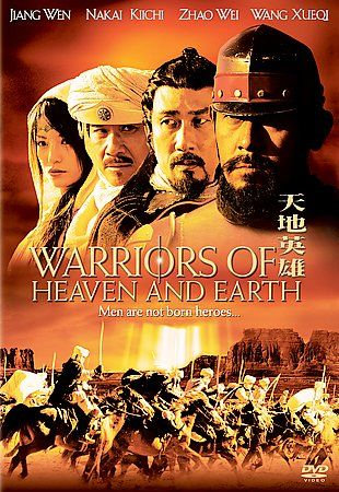 Warriors of Heaven and Earth (DVD, 2004) New/Sealed  Language: Mandarin
