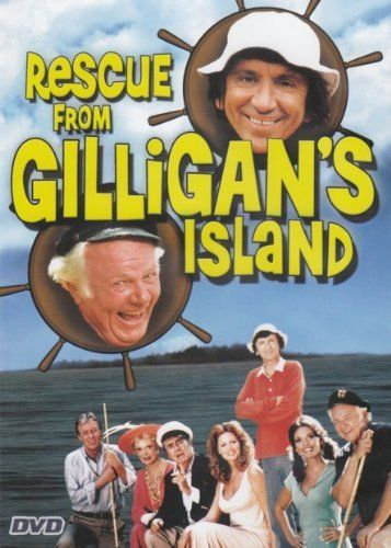 Gilligan's Island (DVD 2004Digiview Entertainment) slim case