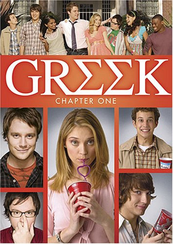 2 Greek Chapter One and Greek Chapter Two (DVD 2009)