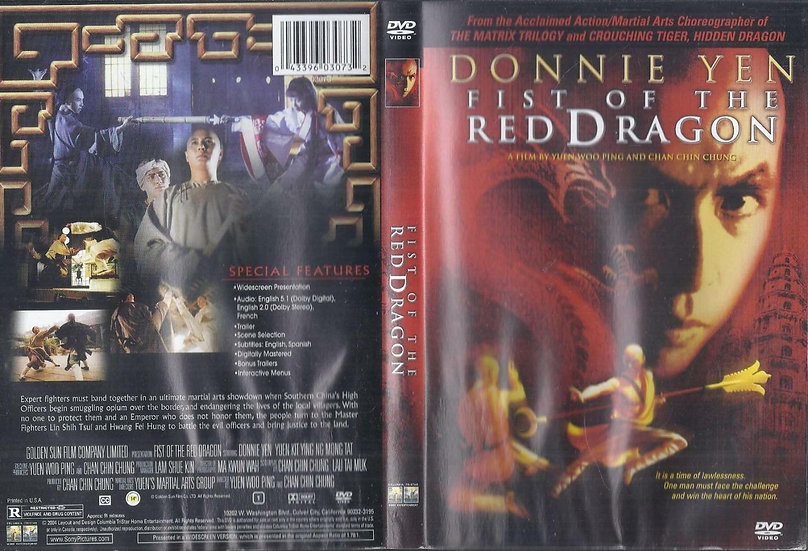 FIST OF THE RED DRAGON.DVD 2004....DONNIE YEN