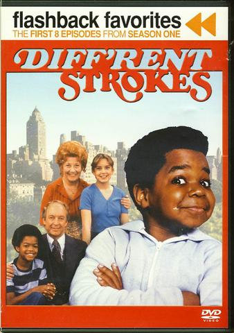 Diffrent Strokes First 8 Episodes From Season 1 (DVD 2011)