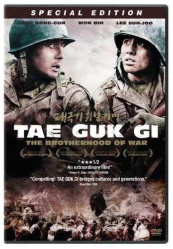 Tae Guk Gi: The Brotherhood of War-Special Edition (DVD 2005, 2 disc set)  Langu