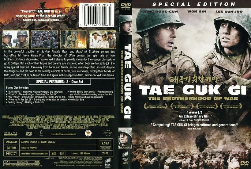 TAE GUK GI: The Brotherhood of War-Special Edition (DVD 2005, 2 disc set)