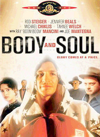 Body and Soul (DVD, Full Screen 2005) 1999 Ray Boom Boom Mancini, Jennifer Beals