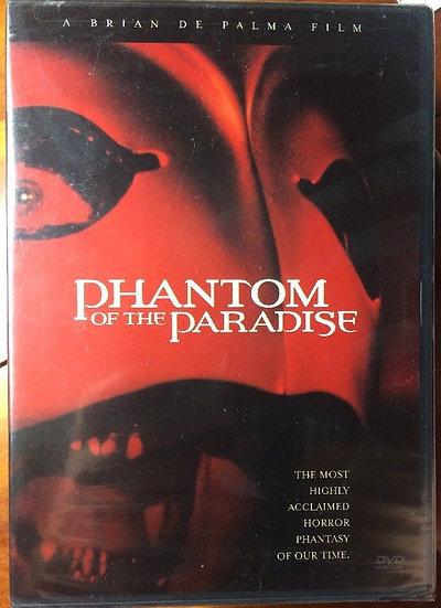 USED-Phantom of the Paradise DVD 2001)