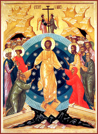 The Hours of Pascha (Sung in Bright Week in place ofMorning and Evening Prayers)